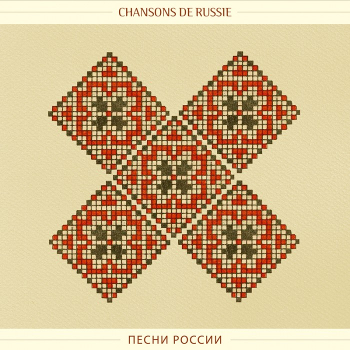 Thumbnail for Chansons de russie